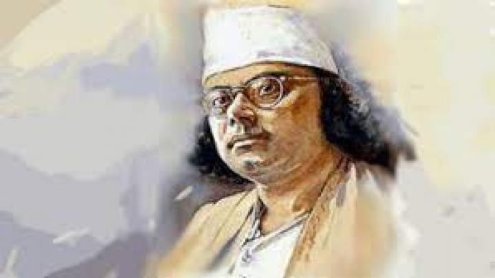 জাতীয় কবি কাজী নজরুল ইসলাম, মৃত্যুবার্ষিকী