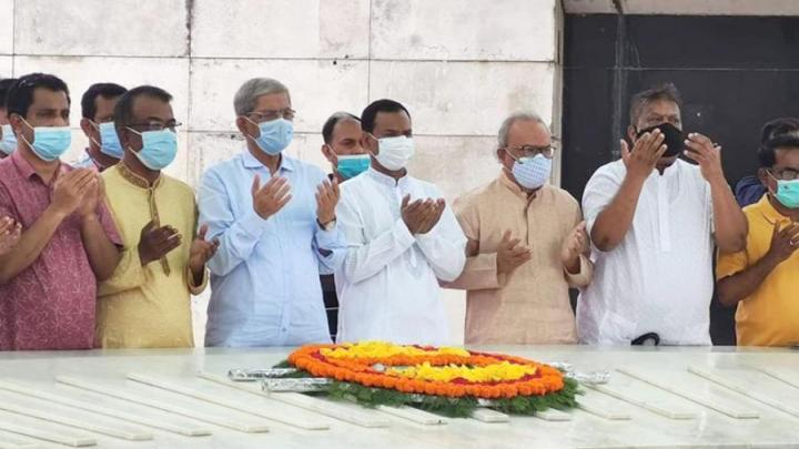 কঠোর আন্দোলন কর্মসূচির মাধ্যমে বেগম খালেদা জিয়ার মুক্তির দাবি